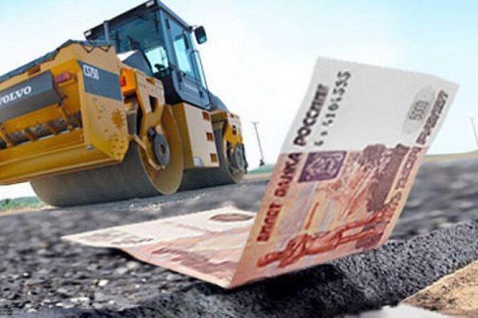 Информацию о тратах на ремонт дорог сделают общедоступной