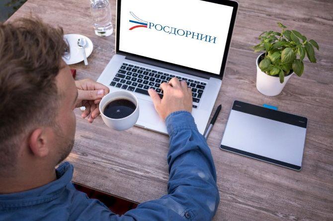 «РОСДОРНИИ» проведёт вебинары с подрядчиками и заказчиками дорожных работ
