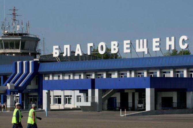 В аэропорту Благовещенска построят новый международный терминал