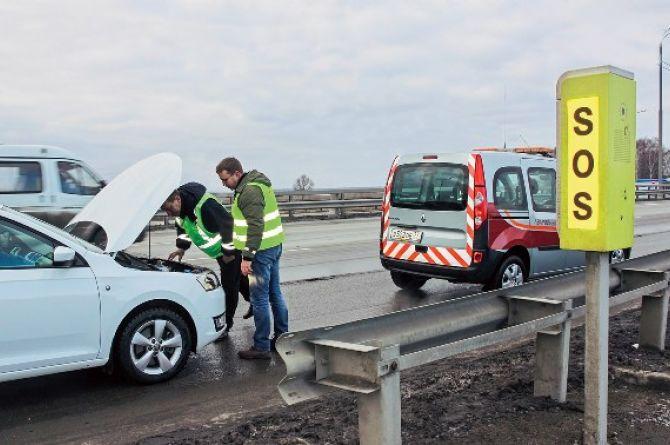 «Автодор»: аварийные комиссары нужны только на трассах с высокой интенсивностью движения