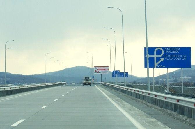 Минтранс: продлевать трассу Москва — Казань до Владивостока нецелесообразно