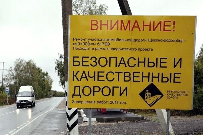 «БКАД»-2020: поддержка отстающих регионов и программа ремонта мостов
