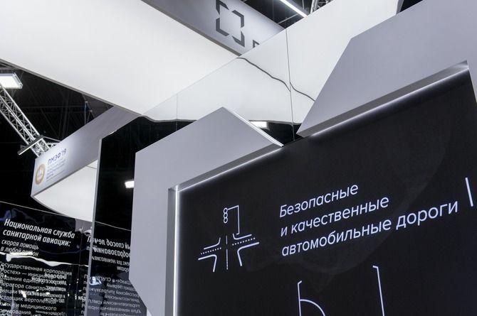 Ростех обеспечит цифровизацию дорог Астраханской области