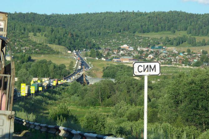 До четырёх полос расширят участок трассы М-5 в Челябинской области