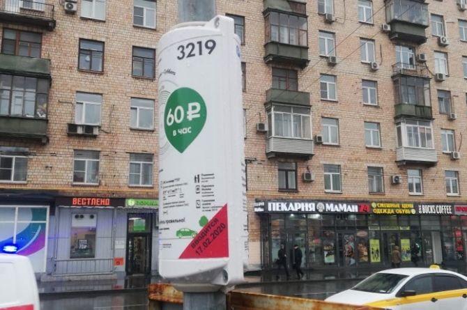 В Москве стали устанавливать новые парковочные щиты