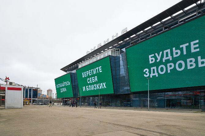 Режим самоизоляции в Москве отменят с 9 июня