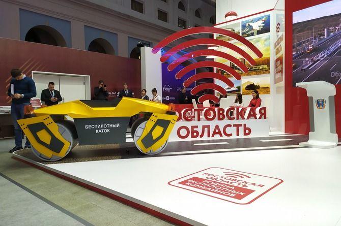Чем удивила выставка «Транспорт России»: беспилотный каток, дорожные лаборатории, Yandex Signal