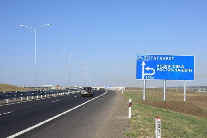 2.5 миллиарда рублей потратят на многоуровневую развязку в Ростове