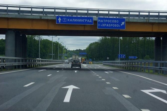 Проект кольцевого маршрута вокруг Калининграда будет окончательно готов в 2021 году