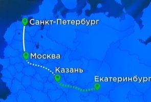 Скоростную магистраль М-12 «Москва –Казань» продлят до Екатеринбурга. И построят за 3 года
