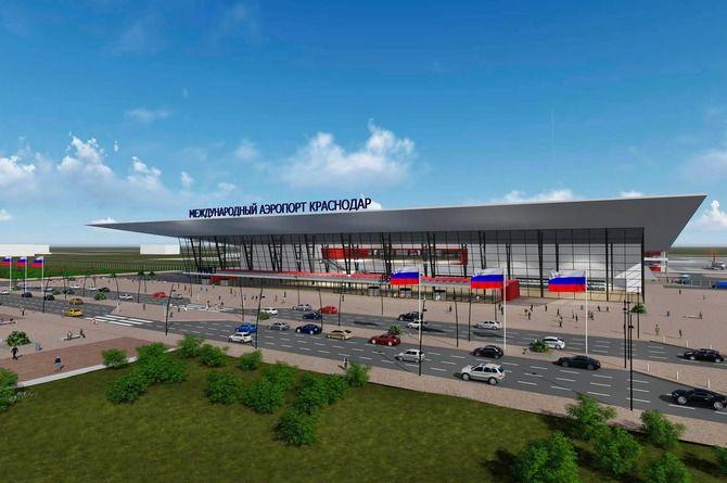 Началось проектирование терминала краснодарского аэропорта