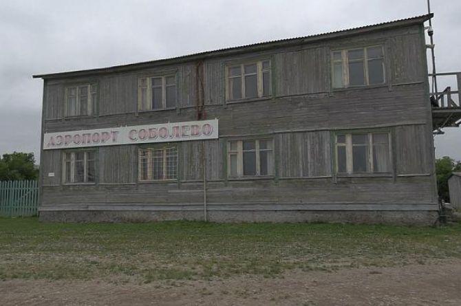 Аэропорт Соболево. Фото: https://pressa41.ru/