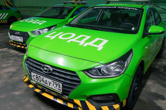 В Москве районы города получат отдельного дорожного координатора