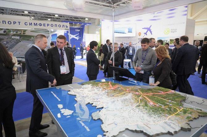 В Москве пройдёт VII Национальная выставка инфраструктуры гражданской авиации