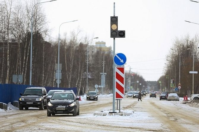 Запущено движение на перекрёстке улиц Маяковского и 30 лет Победы в Сургуте