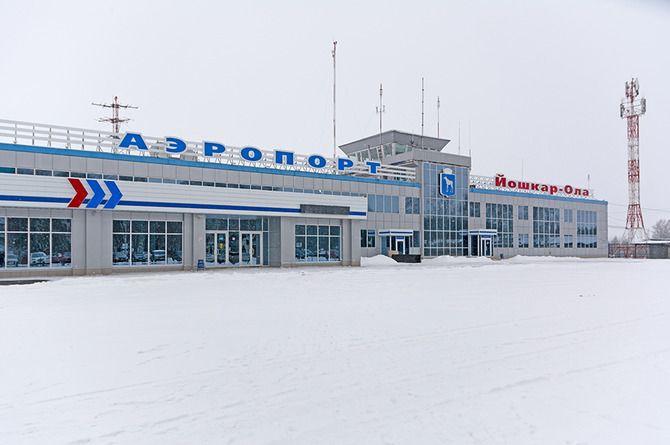 Реконструкция аэропорта Йошкар-Олы обойдётся в 6 миллиардов рублей