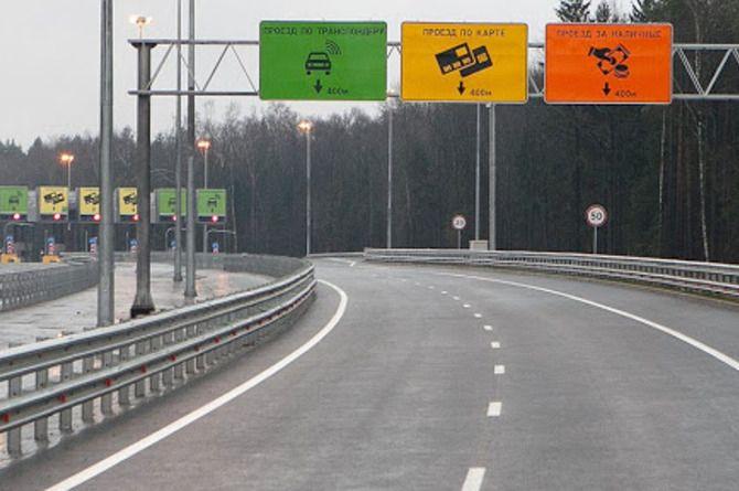 Минтранс разрабатывает правила безбарьерной оплаты проезда по платным автодорогам