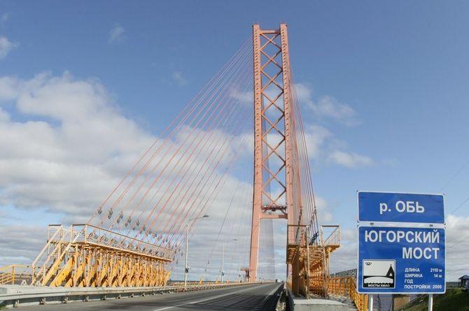 В Сургутском районе построят новый мост через Обь