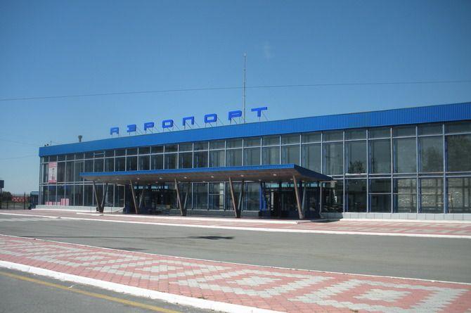 Руководитель Росавиации заявил о необходимости реконструкции аэропорта Кургана