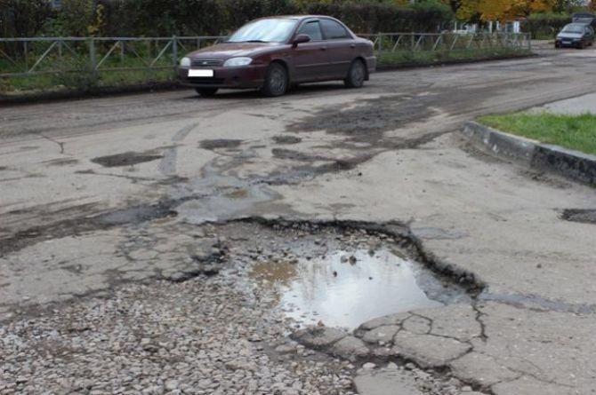 В Башкирии 2021 год объявили Годом дорог