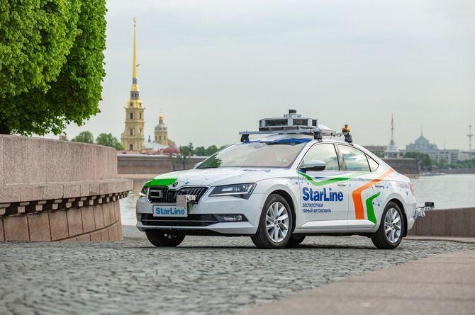 В 2020 году на улицах Петербурга протестируют беспилотный автомобиль StarLine