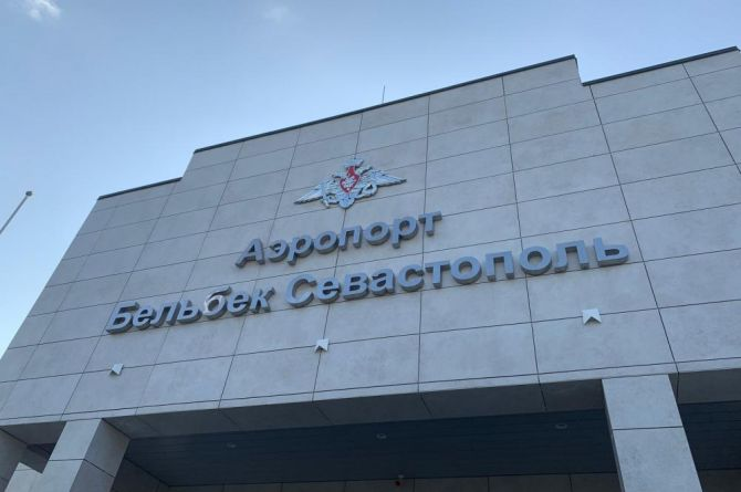 Аэродром Бельбека останется без гражданского сектора
