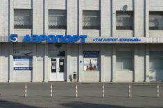 Найден подрядчик для реконструкции аэропорта Южный, который станет дублёром Платова