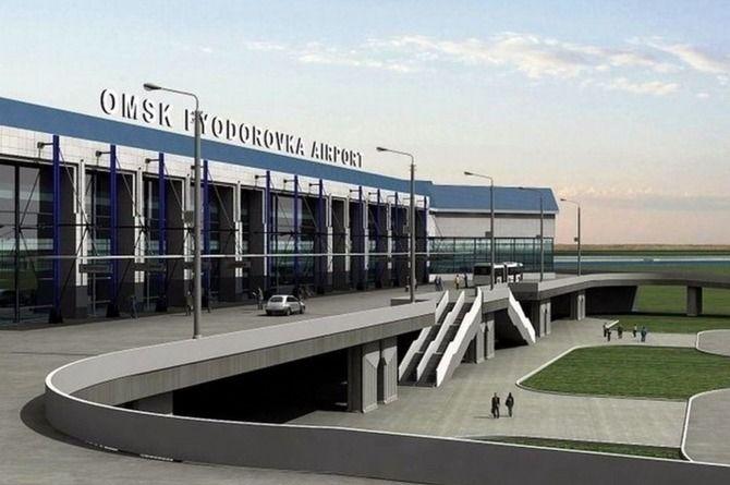 Проект аэропорта «Омск-Фёдоровка» прошёл второй этап согласования