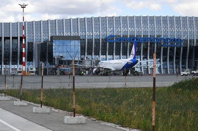 Аэропорт Симферополя ищет подрядчика для строительства перрона и рулёжных дорожек