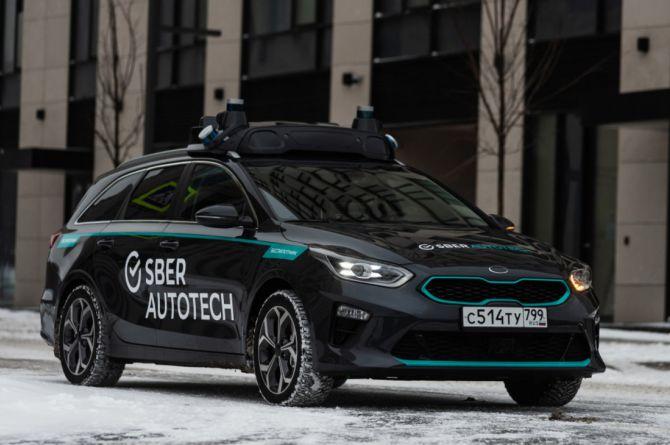 В Москве начались испытания беспилотных автомобилей Сбербанка