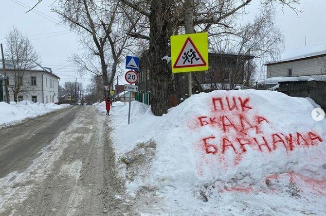 В Барнауле активисты ОНФ сделали «пик БКАДа» и заставили власти убирать улицы