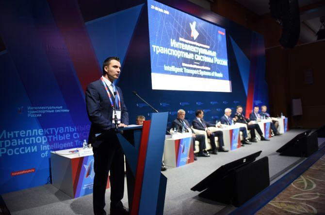 IV Международный форум и выставка «Интеллектуальные транспортные системы России. Цифровая эра транспорта»