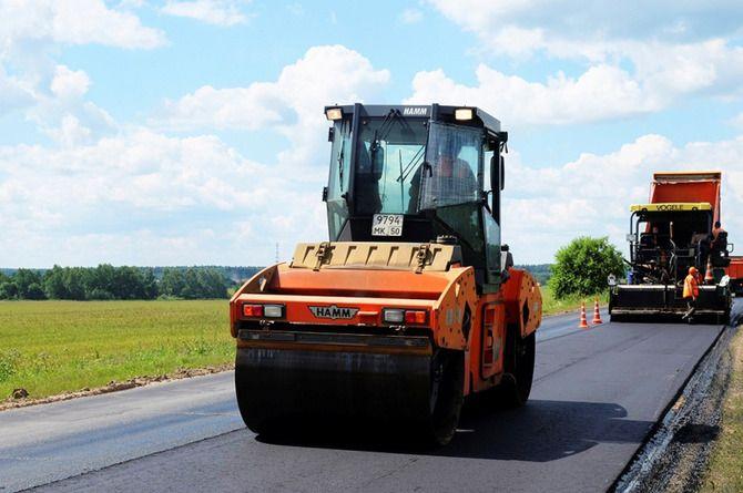 Завершён ремонт региональной сети автодорог в Наро-Фоминске