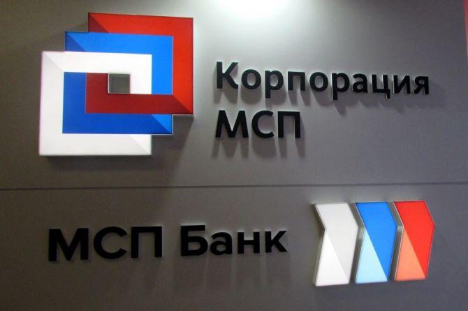 Правительство РФ увеличило предельную цену госконтрактов для МСП до 800 миллионов рублей