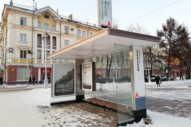 Инфракрасные обогреватели заработали на «умных» остановках в Кемерове