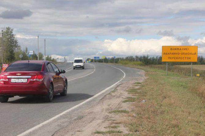 7 миллиардов рублей получит Самарская область на реконструкцию трассы М-5
