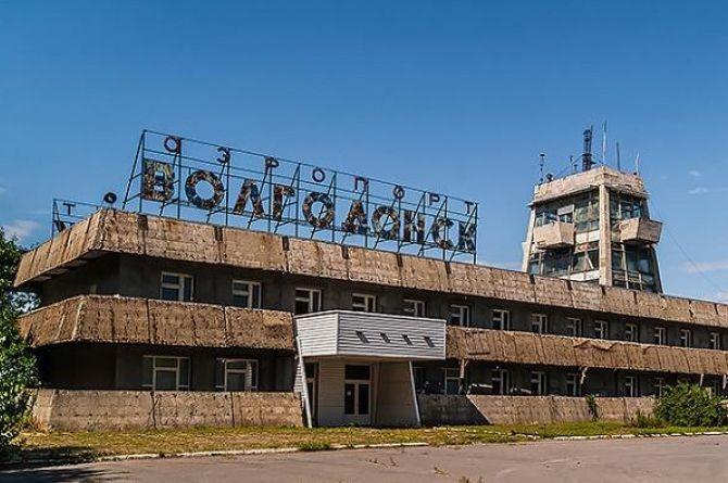 В Волгодонске по требованию Росавиации провели исследование о востребованности аэропорта