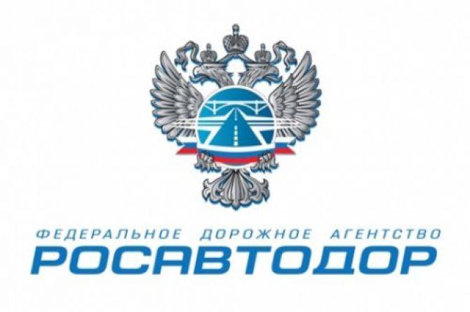 Начальником управления земельно-имущественных отношений Росавтодора стал Александр Соколовский