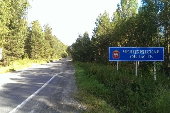В Челябинске разрабатывают сервис для отслеживания ремонта дорог