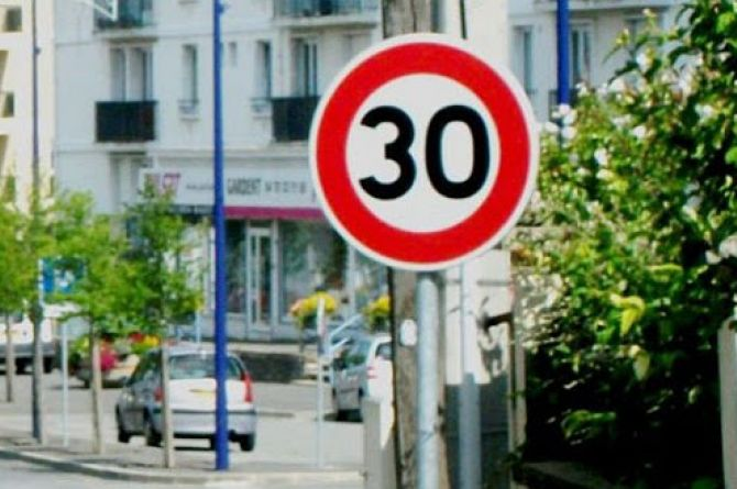 В Париже введут ограничение скорости в 30 км/ч на всех улицах города