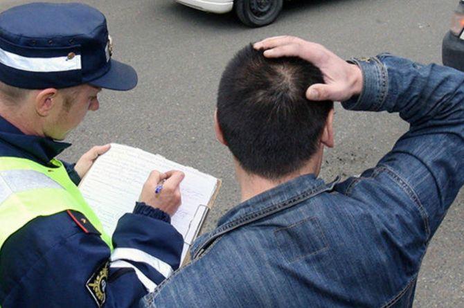 МВД предлагает лишать прав после трёх нарушений ПДД