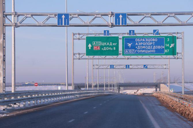 Ростехнадзор выявил нарушения на строительстве участков ЦКАД-4