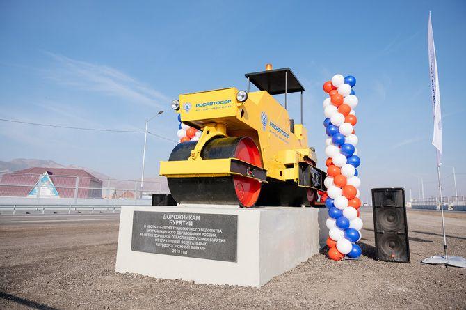 В Бурятии открыли памятник дорожникам региона