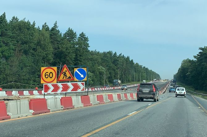 14 миллиардов рублей направят на ремонт дорог Подмосковья