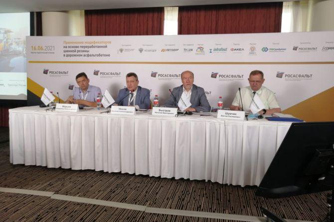 В Росавтодоре задумались об использовании переработанных шин при строительстве дорог