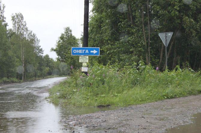 В Архангельской области реконструируют стратегическую для региона дорогу