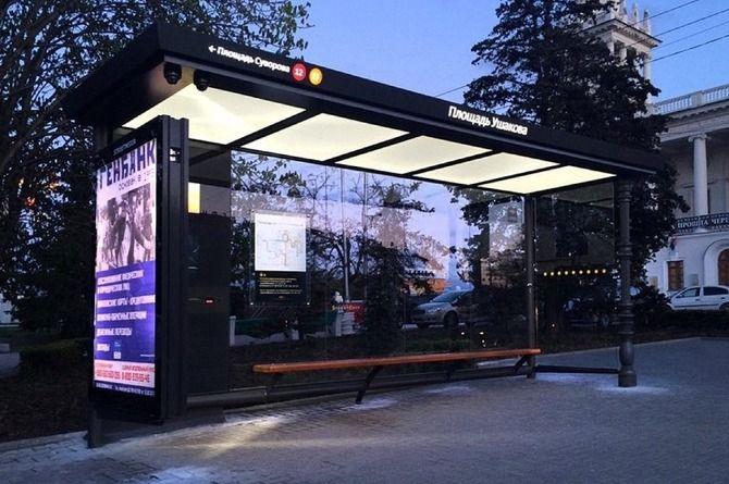 Ассоциация транспортных инженеров раскритиковала проект «умных остановок»