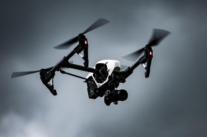 Аэродром для дронов: в России готовят платформу для беспилотников