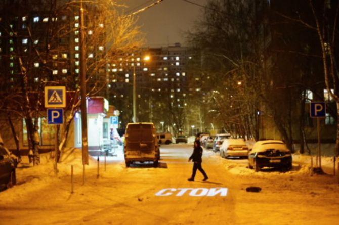 В Москве заработал первый «лазерный» пешеходный переход