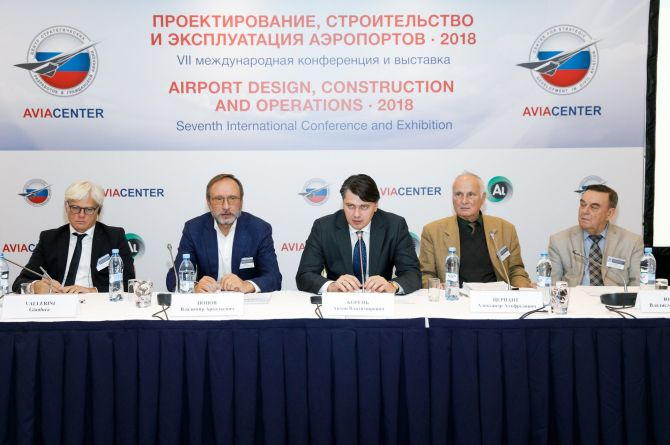 Уже на следующей неделе! Конференция «Проектирование, строительство и эксплуатация аэропортов - 2019»